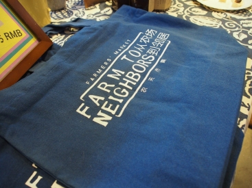 F2N Bags