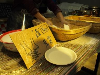 Hand-made Glutinous Rice Balls