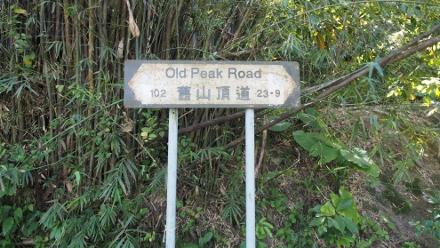 Old Peak Road