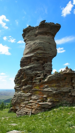 "The Mongolian word ""Arshihaty"" means a rocky pillar that is straight and steep."