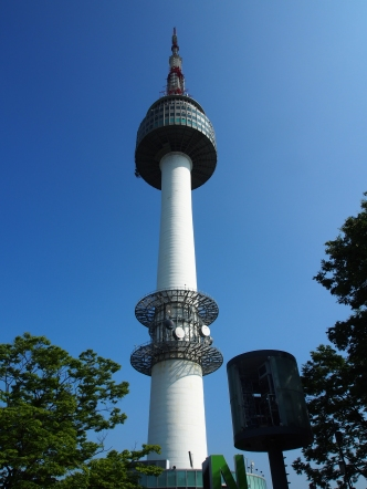 The M Korea Tower.