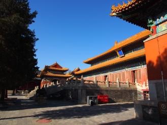 The Platform in front of Jingde Chongsheng Palace.