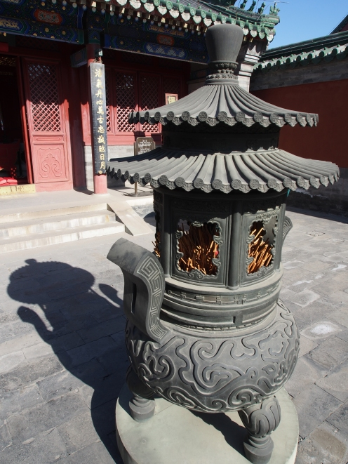 Incense oven in front of Guan Di Temple.