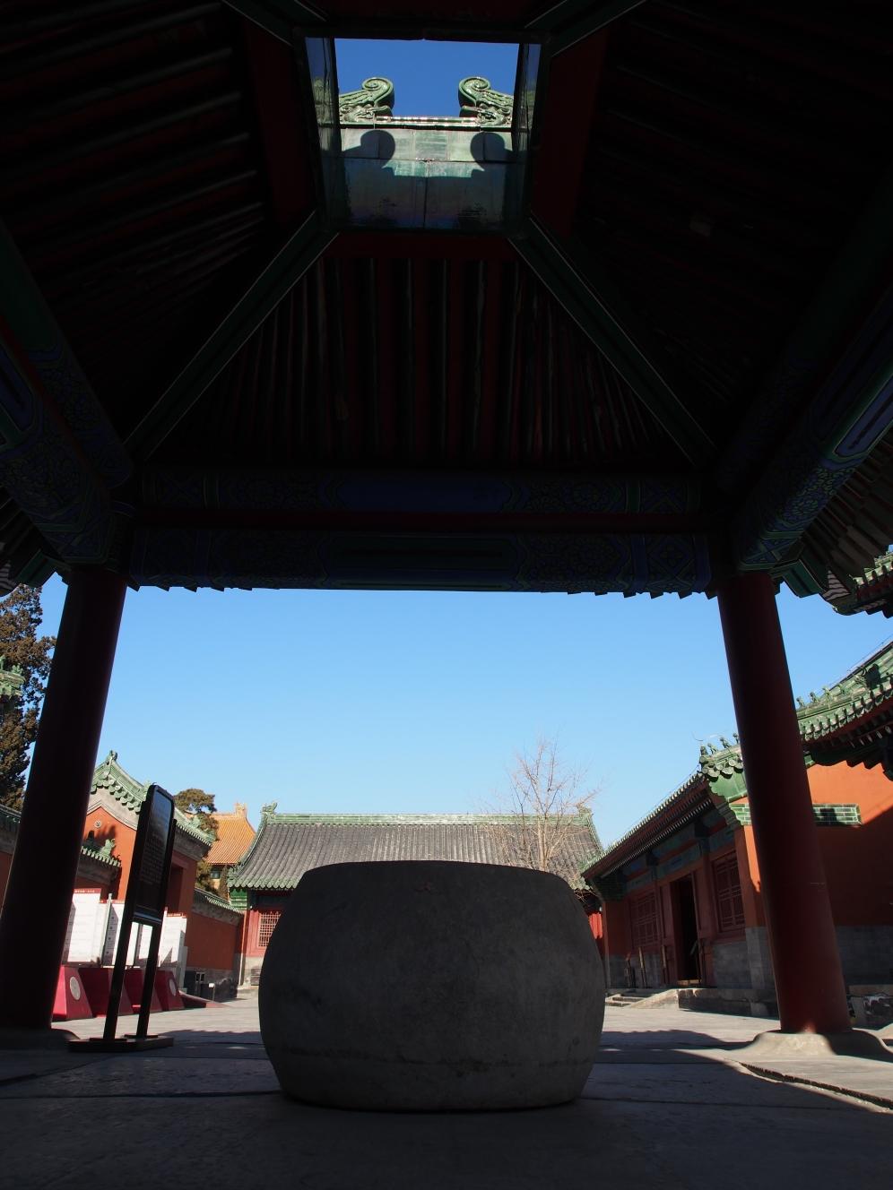The Well Pavillon.