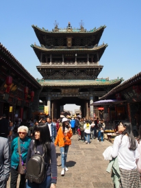 Pingyao Ancient City, Shanxi Province, P.R. China