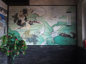 Wall painting of a dirty fox inTingyu Government Building.