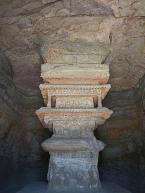Cave No. 2